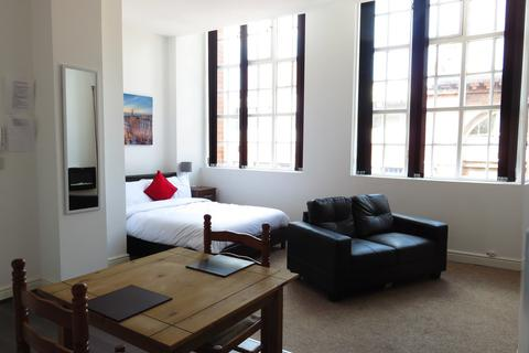 1 bedroom apartment to rent - Millstone Lane, Leicester