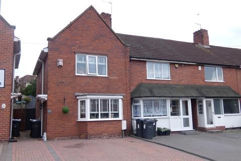 2 bedroom end of terrace house for sale - Bradfield Road, Great Barr