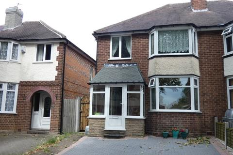 3 bedroom semi-detached house for sale - Dunvegan Road, Erdington