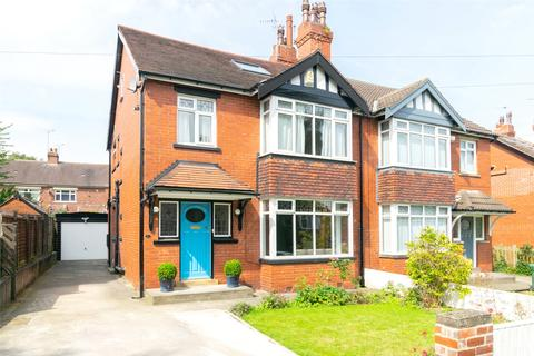 5 bedroom semi-detached house for sale - Becketts Park Drive, Leeds, West Yorkshire, LS6