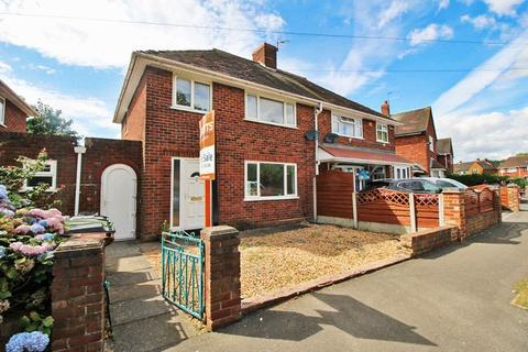 3 bedroom semi-detached house for sale - Bealeys Avenue, Wolverhampton