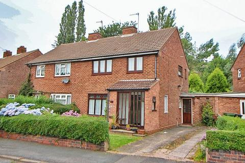 3 bedroom semi-detached house for sale - Uplands Road, TANSLEY HILL, DUDLEY, DY2 8BE