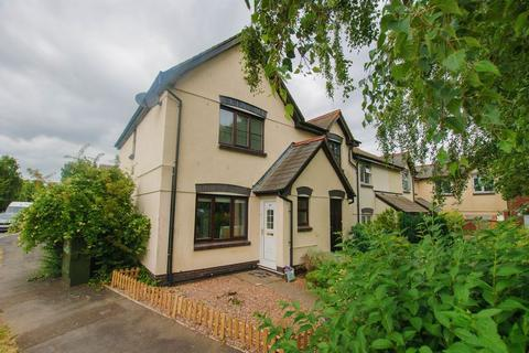 3 bedroom end of terrace house to rent - Chantry Meadow, Exeter