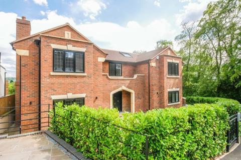 5 bedroom detached house for sale - Highfield Park, Marlow