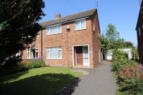 3 bedroom semi-detached house for sale - Bedgrove, Aylesbury
