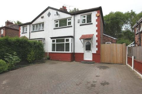 3 bedroom semi-detached house to rent - Balmoral Avenue, Whitefield