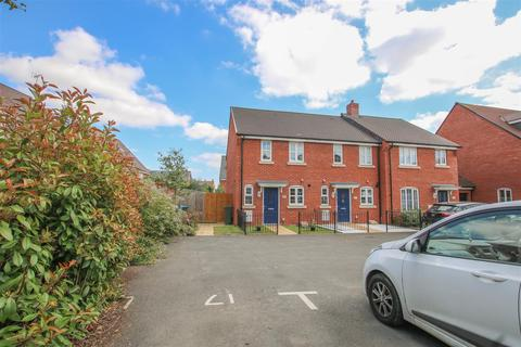 2 bedroom end of terrace house for sale - Merton Close, Aylesbury