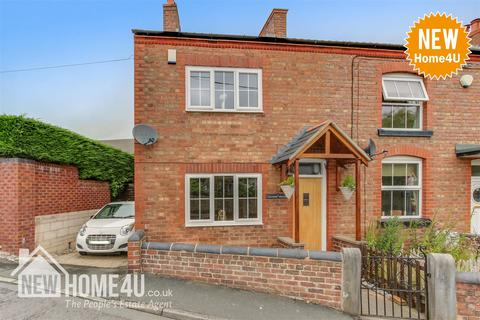 3 bedroom house for sale - Village Road, Northop Hall, Mold