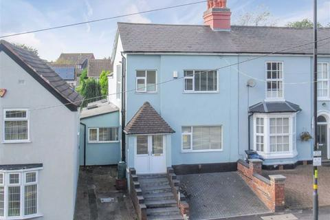 4 bedroom semi-detached house for sale - Metchley Lane, Harborne
