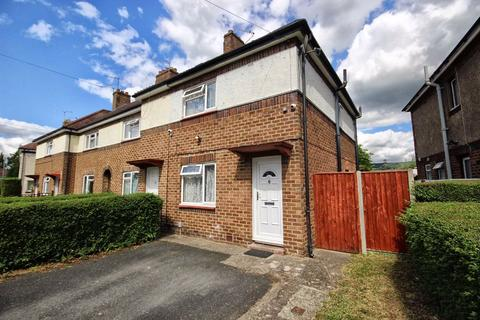 3 bedroom end of terrace house for sale - Clyde Crescent, Whaddon, Cheltenham, GL52