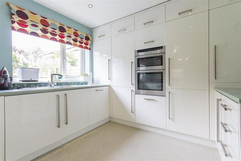 4 bedroom detached house for sale - Holbrook Close, Walton, Chesterfield