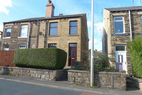 2 bedroom end of terrace house for sale - Carlinghow Lane, Batley, West Yorkshire. WF17 8EN