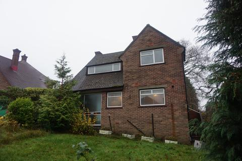 3 bedroom detached house to rent - Bassett Green Close,