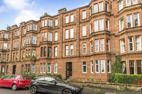 1 bedroom flat for sale - 0/2, 19 Merrick Gardens, Glasgow, Lanarkshire, G51