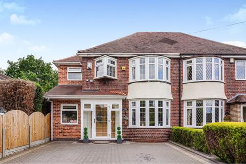 4 bedroom semi-detached house for sale - Chester Road, Sutton Coldfield, Birmingham B74