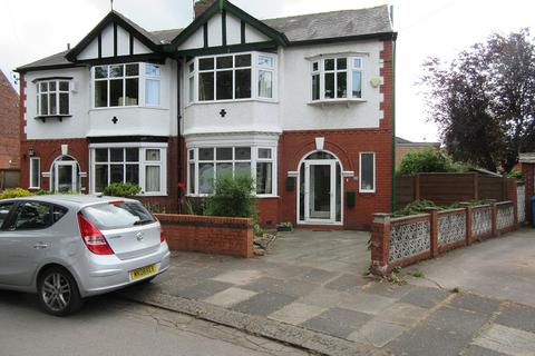 3 bedroom semi-detached house for sale - Erlington Avenue, Firswood, Manchester. M16 0FN