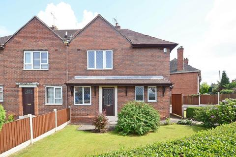 2 bedroom semi-detached house for sale - Stockfield Road, Meir, ST3 7AP