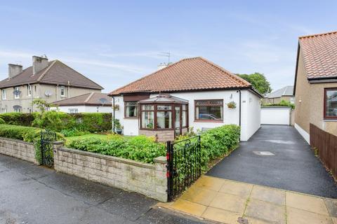 3 bedroom detached bungalow for sale - 26 Market Street, Mid Calder. Livingston, EH53 0AA
