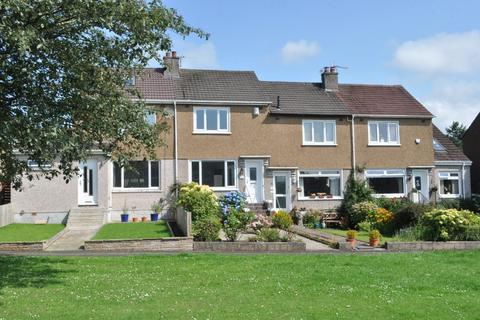 2 bedroom terraced house for sale - Ledi Drive, Bearsden, East Dunbartonshire, G61 4JR