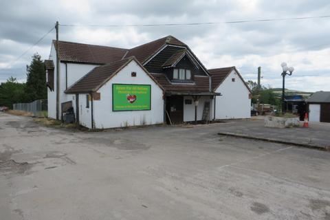 Property for sale - Boat Lane, Stoneyford, Aldercar, NG16