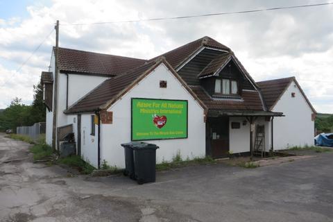 Detached house for sale - Boat Lane, Stoneyford, Aldercar, NG16