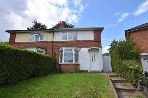 3 bedroom semi-detached house for sale - Dimsdale Grove, Northfield