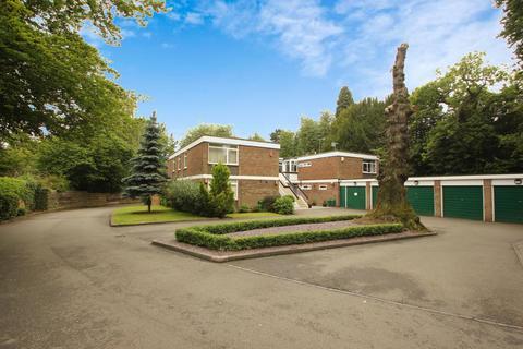 3 bedroom flat for sale - 7 Westbourne Gardens, Birmingham, West Midlands B15 3TJ, UK