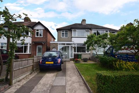 3 bedroom semi-detached house for sale - Stroud Road, Shirley, Solihull, B90 2JT