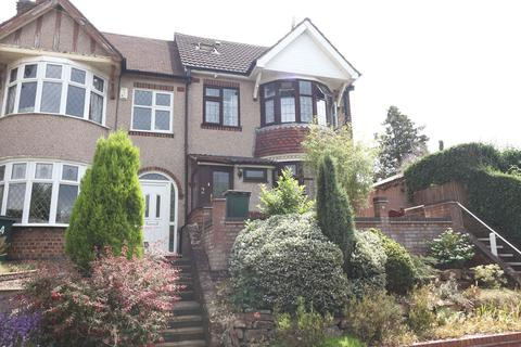 4 bedroom end of terrace house for sale - Merrivale Road, Coventry