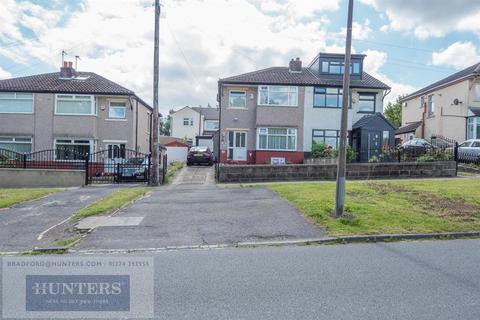 3 bedroom semi-detached house for sale - Heaton Park Drive, Bradford, BD9 5QE