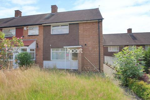 3 bedroom end of terrace house for sale - Ferncliffe Road, Harborne, Birmingham