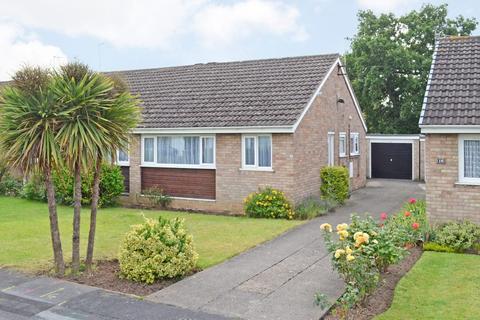 2 bedroom semi-detached bungalow for sale - Chantry Close, Woodthorpe