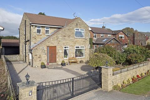 4 bedroom detached house for sale - NO CHAIN! - Breary Lane East, Bramhope