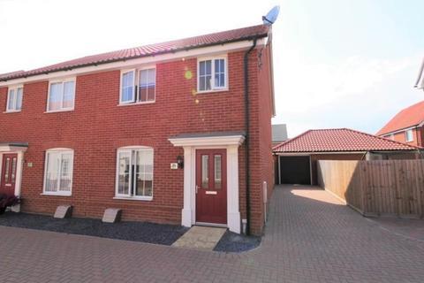 3 bedroom semi-detached house for sale - Paddock Close, Kirton