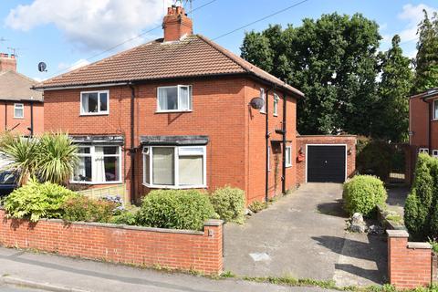 3 bedroom semi-detached house for sale - St John's Road, Harrogate