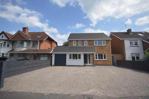 5 bedroom detached house for sale - Blackford Road, Shirley