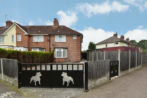 3 bedroom end of terrace house for sale - Moorside Road, Yardley Wood