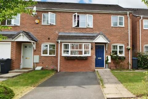 3 bedroom end of terrace house for sale - Balmoral Way, Yardley Wood