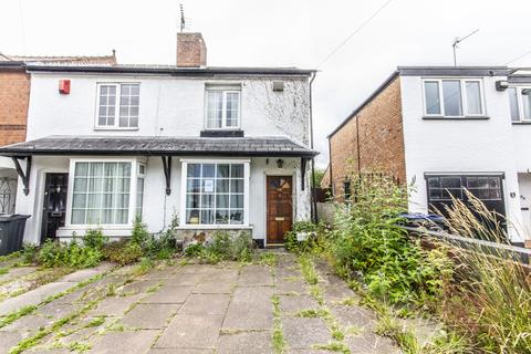 2 bedroom end of terrace house for sale - Woodgate Lane, Bartley Green