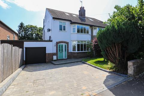 5 bedroom semi-detached house for sale - King Ecgbert Road, Totley Rise