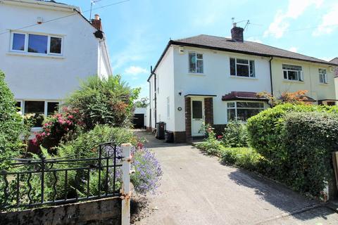 3 bedroom semi-detached house for sale - St. Edwen Gardens, Heath, Cardiff