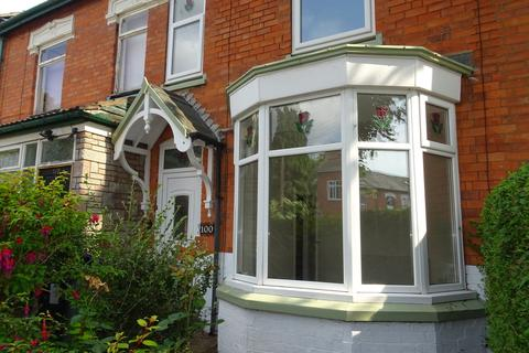 4 bedroom terraced house for sale - Oxford Road, Acocks Green