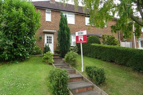 3 bedroom semi-detached house for sale - Windrush Close, Solihull