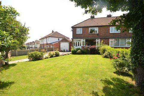 3 bedroom semi-detached house for sale - Brownberrie Avenue, Horsforth, Leeds, West Yorkshire