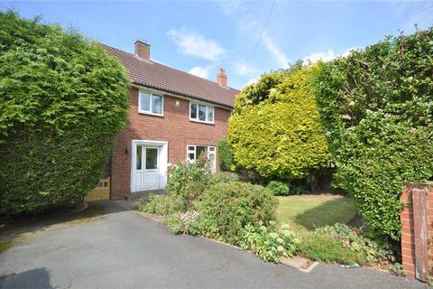 3 bedroom semi-detached house for sale - Silk Mill Drive, Cookridge, Leeds
