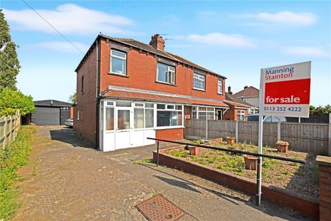 3 bedroom semi-detached house for sale - Parkfield, Bradford Road, East Ardsley, Wakefield, West Yorkshire