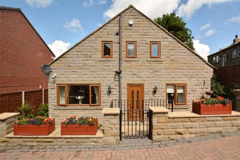 4 bedroom detached house for sale - Occupation Lane, Pudsey, West Yorkshire