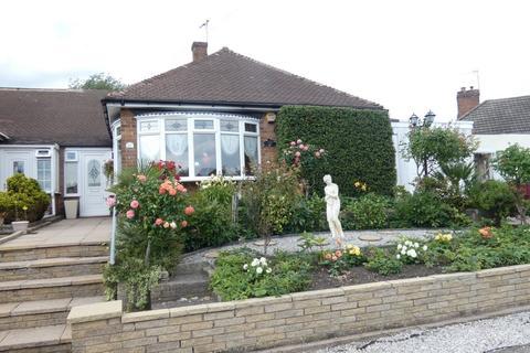 3 bedroom semi-detached bungalow for sale - Plantsbrook Road, Walmley