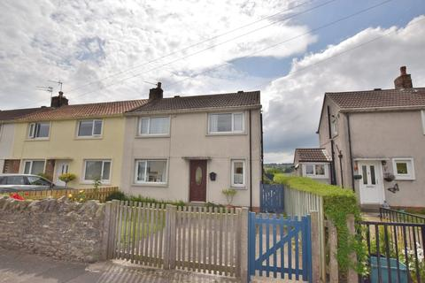 2 bedroom semi-detached house for sale - Anteforth View, Gilling West