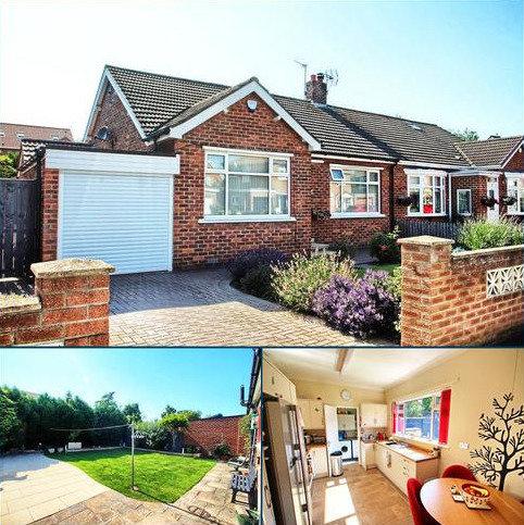2 bedroom semi-detached bungalow for sale - Mallard Lane, Crooksbarn